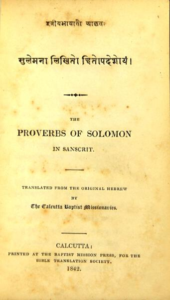 The proverbs of Solomon in Sanscrit  Translated from the original Hebrew  by the Calcutta Baptist missionaries by William Yates, trans on