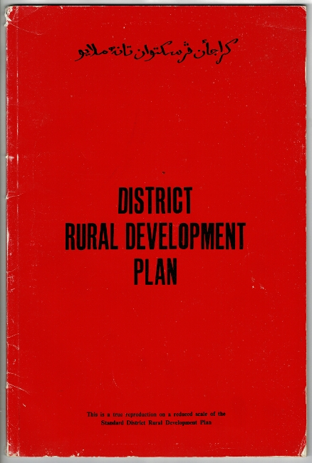 District rural development plan. This is a true reproduction on a reduced scale of the Standard District Rural Development Plan [cover title]