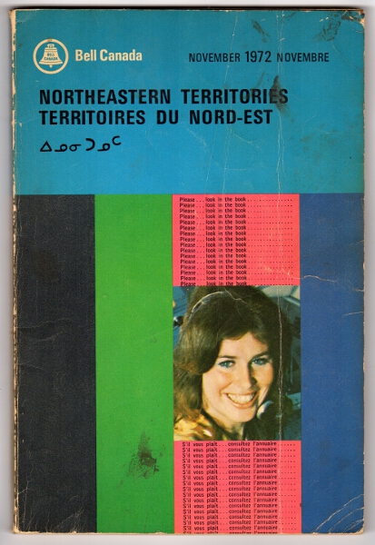 November 1972 Northeastern Territories. Territoires du Nord-est.