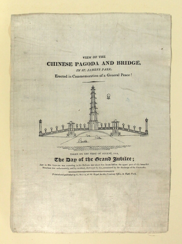 View of the Chinese pagoda and bridge in St. James Park. Erected in commemoration of a general peace! Taken on the first of August, 1814, the day of the Grand Jubilee; just as Mr. Sadler was ascending in his balloon, and about five hours before the upper part of the beautiful structure was unfortunately, and by accident, destroyed by fire, occasioned by the discharge of fireworks