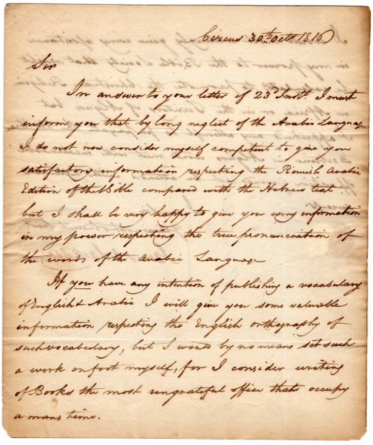 One and a half page autograph letter signed to Thomas Yates, orientalist. James G. Jackson.