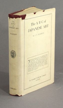 The ABC of Japanese art.