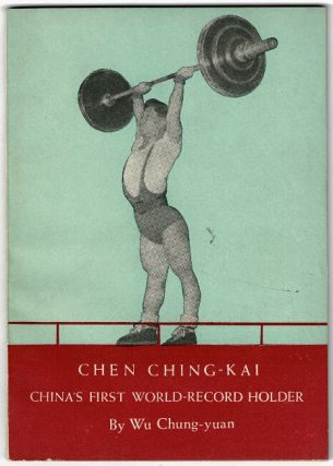 Chen Ching-Kai China's first world-record holder. Wu Chung-yuan