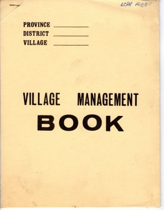 Village management book
