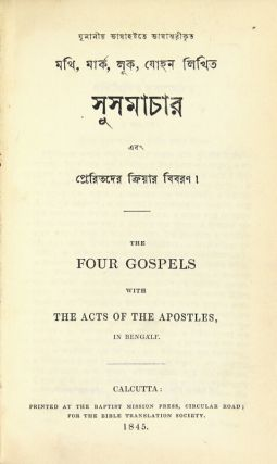 ...The four Gospels with the Acts of the Apostles in Bengali