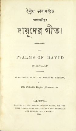 ...The Psalms of David in Bengali. Translated from the original Hebrew, by the Calcutta Baptist missionaries