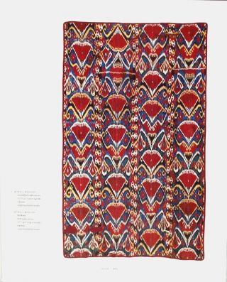 Ikat. Silks of Central Asia. The Guido Goldman Collection