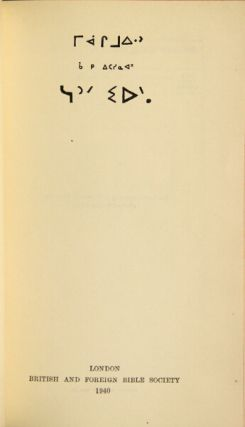 [Title in Cree syllabics = The Gospel according to Saint Luke in Plain Cree]. William Mason, trans.