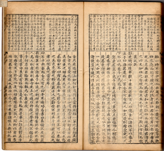 [= Reprint of a colloquial commentary of Zhang Juzheng on the four books: Mencius]. Juzheng Zhang.