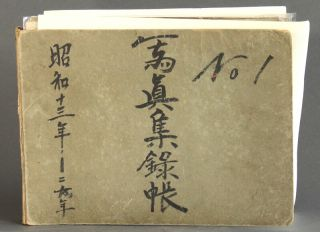 62 page Japanese photo Album from the 1930s. T. Hata.