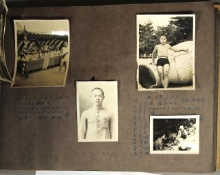 62 page Japanese photo Album from the 1930s