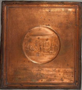 The Declaration of Independence on copper