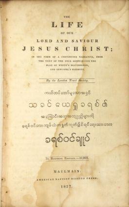 The life of our Lord and Saviour Jesus Christ; in the form of a continuous narrative... [The Life of Christ in Burmese]