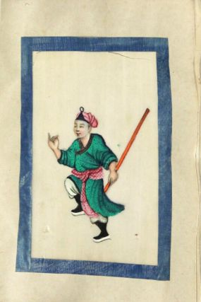 Album of painted figures on pith